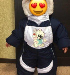 Детский комбинезон