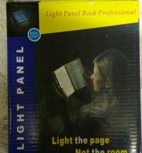 Панель для чтения в темноте с подсветкой
