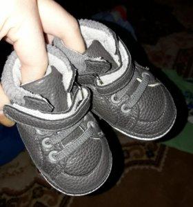 Кроссовки малышу