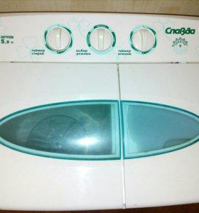 Машинка стиральная п/автомат