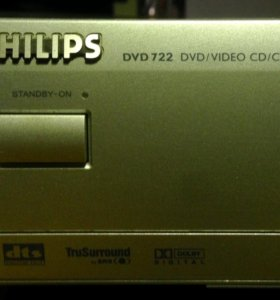DVD player Philips 722