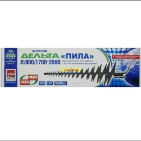 GSM антенна Дельта Л/900/1700-2800/F