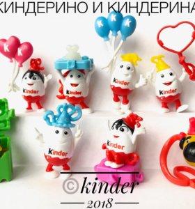 Серии Kinder Surprise Ferrero