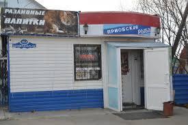 Продается действующий магазин