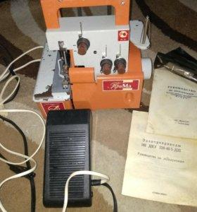 Машина швейная краеобметочно-стачивающая бытовая