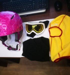 Шлем, маска, две балаклавы на ребенка