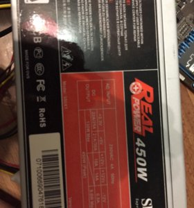 Блок питания RealPower 350X1 450W