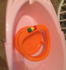 Ванночка для купания и стульчик в ванну