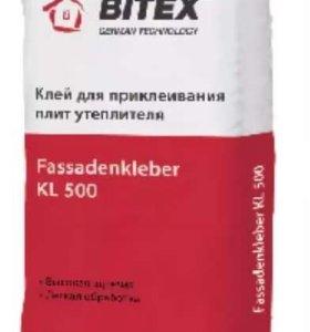 Bitex Fassadenkleber KL500