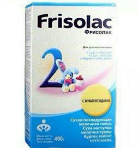 Смесь Фрисолак 2