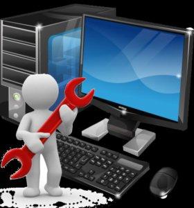 Ремонт и обслуживание ноутбуков, компьютеров