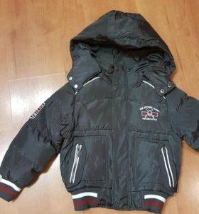 Куртка(