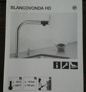 Смеситель Blanco Vonda