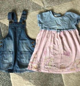 Платье и джинсовый сарафан next