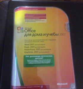 Office для дома и учебы 2007