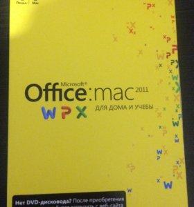 Office wpx:mac 2011 для дома и учебы