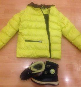Стильная куртка/пуховик зима. В 🎁 сапоги/дутики