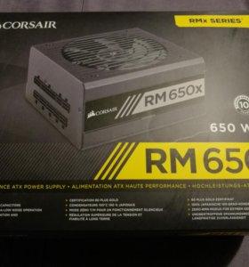 Модульный блок питания Corsair RM 650x