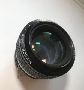 Nikkor 50mm f/1.2 (Nikon)