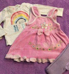 Пижама , платье и сарафан  Дисней