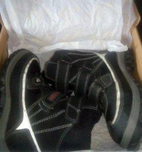 Обувь детская 29