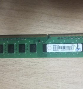Ncph8audr-13M88 DDR3 2GB 1333MHz