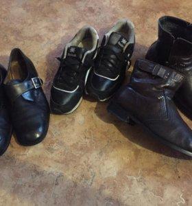 Мужская обувь 44 42