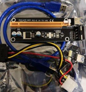 Райзер для видеокарт PCE164P-N03 Ver006 (майнинг)