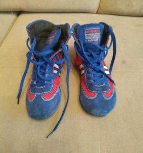 Обувь для самбо(борцовки)