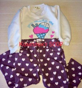 Одежда для девочек близняшек.обувь в поларок
