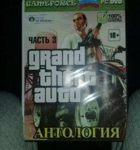 GTA ЧАСТЬ 3