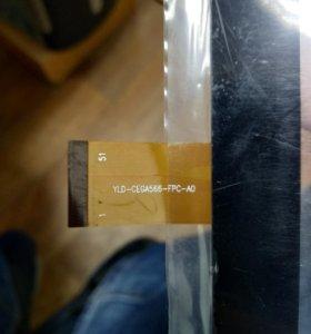 Продам тачскрин новый YLD-CEGA566-FPC-AO