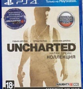 Uncharted Натан Дрейк коллекция