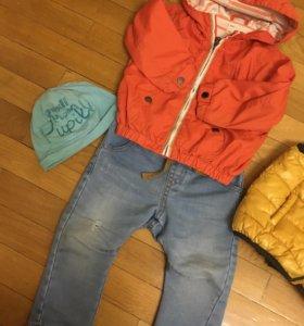 Ветровка и джинсы , шапка