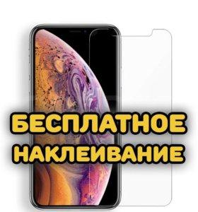 Закалённое стекло Strong на iPhone XS Max/XS/X