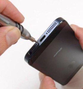 Ремонт айфонов iPad Samsung