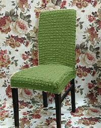 Чехол для стула.