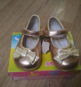 Туфли новые flamingo 20