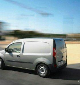 Малогабаритные перевозки на Renault Kangoo.