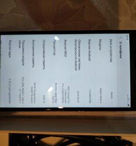 Xaomi Redmi Note 4 - 64Gb/4gb- GLOBAL