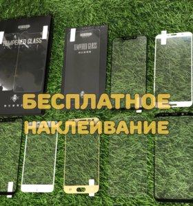 🔥3D Защитные стекла Huawei Honor/Xiaomi/Samsung