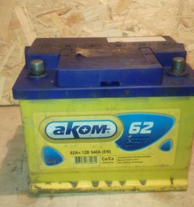 Аккумулятор Аком 62 .
