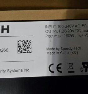 Источник питания Bosch UPS2616A