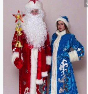 Костюм Деда мороза и Снегурочки Боярские