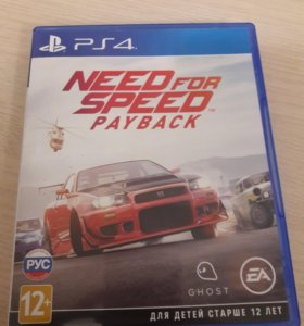 Игра для PS4 NEED FOR SPEED:PAYBACK