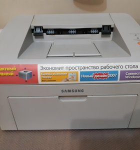Принтер лазерный SAMSUNG ML 2015