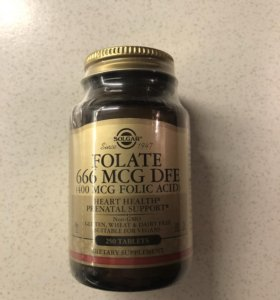 Фолиевая кислота (Фолат) Solgar 250 шт