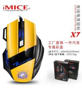 Игровая мышка iMICE X7 + коврик
