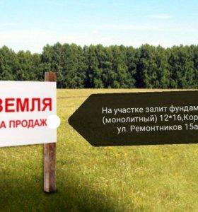 Участок, 1111 сот., поселения (ижс)