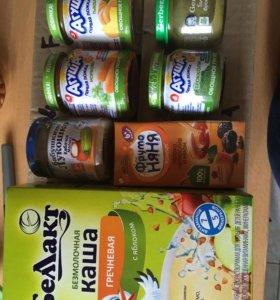 Коробка детского питания